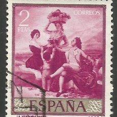 Sellos: ESPAÑA - 1958 - LA VENDIMIA GOYA - EDIFIL Nº 1218 - USADO. Lote 289476558