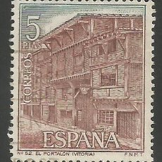Sellos: ESPAÑA - 1970 - 5 PESETAS - SERIE TURISTICA.EL PORTALON, VITORIA - EDIFIL 1987 USADO. Lote 289480483