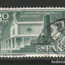 Sellos: ESPAÑA - 80 CENTIMOS 1956 - ERMITA Y MONOLITO CONMEMORATIVOS - ARQUITECTURA - EDIFIL 1199 - USADO. Lote 289486073