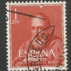 Sellos: ESPAÑA - 1960 - CANONIZACIÓN DEL BEATO JUAN DE RIBERA - USADO - EDIFILNº 1292. Lote 289487238