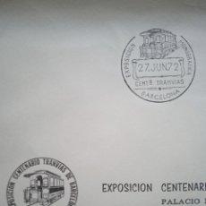 Sellos: MATASELLO TRANVÍAS EN SELLO ESPAÑA N°2085 AÑO 1972. Lote 289491648