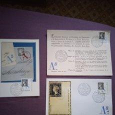 Sellos: EXPOSICIÓN FILATELICA 1971 DOCTOR ROIG MATASELLOS CONMEMORATIVO. CON SELLO ESPAÑA N° 2022. Lote 289493973