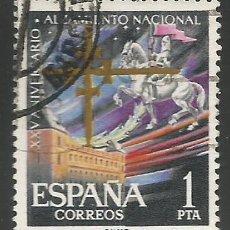 Sellos: ESPAÑA - 1961 - 1 PESETA - XXV ANIVERSARIO ALZAMIENTO NACIONAL - USADO. Lote 289504073
