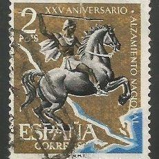 Sellos: ESPAÑA - 1961 - 2 PESETAS - XXV ANIVERSARIO ALZAMIENTO NACIONAL - USADO. Lote 289504318