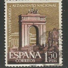 Sellos: ESPAÑA - 1961 - 1,50 PESETAS - XXV ANIVERSARIO ALZAMIENTO NACIONAL - USADO. Lote 289504473