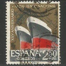 Sellos: ESPAÑA - 1961 - 2,50 PESETAS - XXV ANIVERSARIO ALZAMIENTO NACIONAL - USADO. Lote 289504778