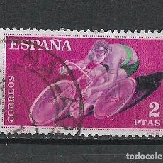 Sellos: ESPAÑA SELLO USADO - 15/64. Lote 289587443