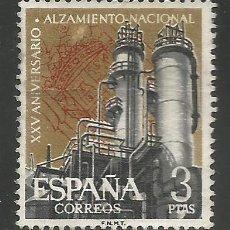 Sellos: ESPAÑA - 1961 - 3 PESETASS - XXV ANIVERSARIO ALZAMIENTO NACIONAL - USADO. Lote 289587503