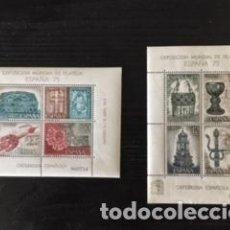 Sellos: 1975 ORFEBRERÍA ESPAÑOLA. SERIE COMPLETA.. Lote 289588483