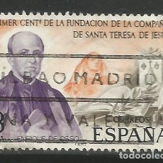 Sellos: ESPAÑA - 1977 - CENTENARIO DE LA COMPAÑIA DE SANTA TERESA DE JESUS - USADO. Lote 289590418