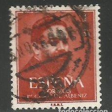 Sellos: ESPAÑA - 1960 - CENTENARIO ISAAC ALBENIZ - USADO - COMBINE MIS OTROS LOTES. Lote 289600658