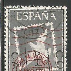 Sellos: ESPAÑA - 1961 - DÍA DE LOS SELLOS 1961 - EDIFIL 1348 - USADO. Lote 289601763