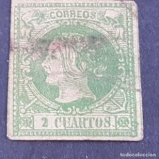 Sellos: ESPAÑA, AÑO 1860, ISABEL II, EDIFIL 51, CREO USADO INUTILIZADO A PLUMA, FALSO, (LOTE AR). Lote 289617503