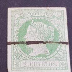 Sellos: ESPAÑA, AÑO 1860, ISABEL II, EDIFIL 51, VARIEDAD 51MA MUESTRA, (LOTE AR). Lote 289618868