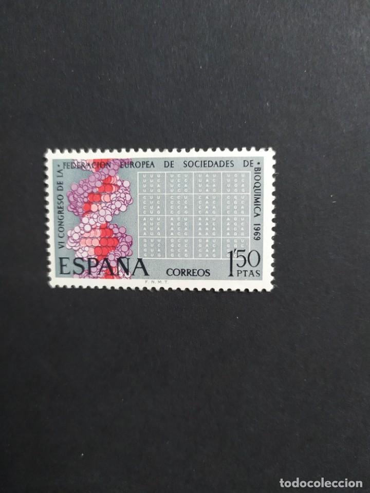 ## ESPAÑA NUEVO 1969 CONGRESO SOCIEDADES BIOQUÍMICA## (Sellos - España - II Centenario De 1.950 a 1.975 - Nuevos)