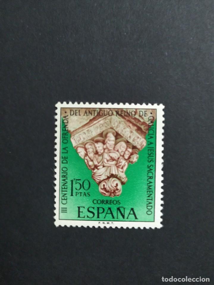 ## ESPAÑA NUEVO 1969 CENTENARIO OFRENDA A JESÚS## (Sellos - España - II Centenario De 1.950 a 1.975 - Nuevos)
