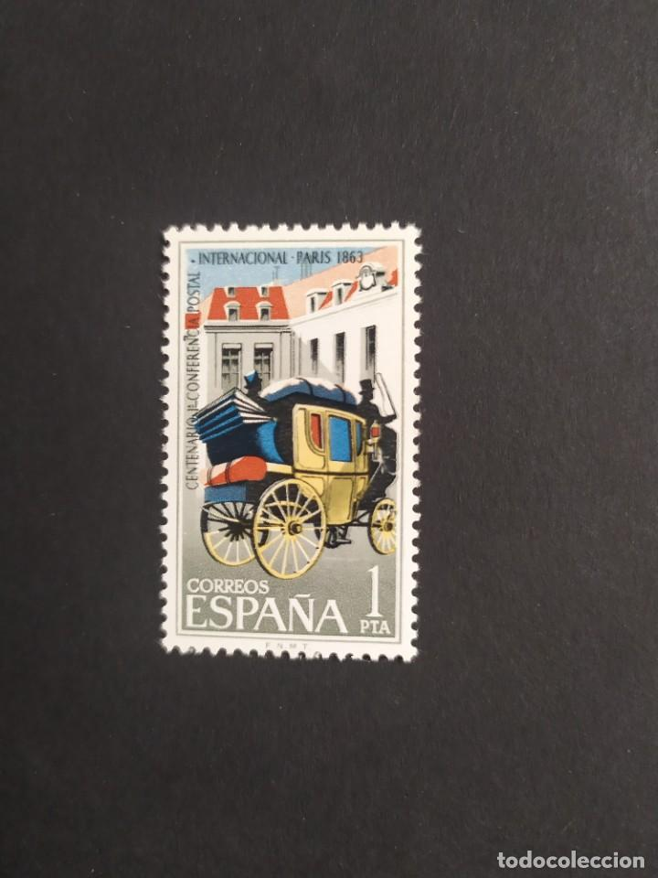 ## ESPAÑA NUEVO 1963 CENTENARIO CONFERENCIA POSTAL INTERNACIONAL ## (Sellos - España - II Centenario De 1.950 a 1.975 - Nuevos)