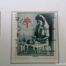 Sellos: 1953, PRO TUBERCULOSOS, EDIFIL 1122. Lote 289718993