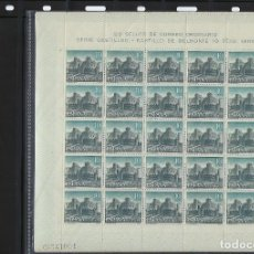 Sellos: ESPAÑA. AÑO 1967. CASTILLOS DE ESPAÑA. 25 SERIES COMPLETAS.. Lote 289767828