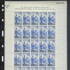 Sellos: ESPAÑA. AÑO 1967. MONASTERIO DE VERUELA.25 SERIES.. Lote 289767853