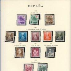Sellos: SELLOS ESPAÑA 1950,51, PRO TUBERCULOSOS, CENTENARIO DE ISABEL LA CATOLICA, CALDERON DE LA BARCA, LOP. Lote 289797088
