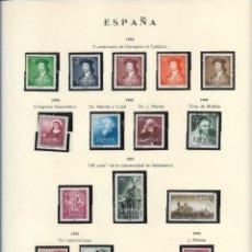 Sellos: SELLOS ESPAÑA 1952,53, V CENTENARIO DE FERNANDO EL CATOLICO, DR RAMÓN Y CAJAL, VIII CENT UNIVER SALA. Lote 289797363