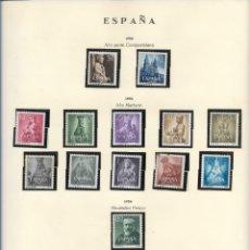 Sellos: SELLOS ESPAÑA 1954, AÑO SANTO COMPOSTELANO, AÑO MARIANO, MENDEZ PELAYO, SAN IGNACIO DE LOYOLA. Lote 289797583