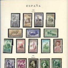 Sellos: SELLOS ESPAÑA 1960, TOROS, MURILLO. Lote 289798998