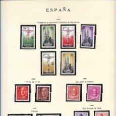 Sellos: SELLOS ESPAÑA 1960, CONGRESO Y EXPOSICIÓN FILATÉLICA DE BARCELONA, FNMTB, SAN JUAN DE RIBERA, EUROPA. Lote 289799783