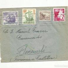 Sellos: CIRCULADA 1965 DE VALENCIA A BENICARLO CASTELLON CON SELLO PLAN SUR. Lote 289868313