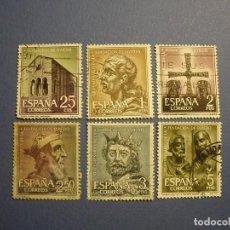 Sellos: ESPAÑA 1961 - FUNDACION DE OVIEDO - EDIFIL 1394 A 1399 - USADOS.. Lote 289897273