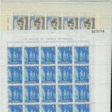 Sellos: ESPAÑA. AÑO 1966. SERIE TURÍSTICA. 25 SERIES.. Lote 289901148