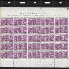 Sellos: ESPAÑA. AÑO 1966. CARTUJA DE JEREZ.. Lote 289901163