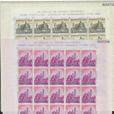 Sellos: ESPAÑA. AÑO 1966.CASTILLOS DE ESPAÑA .. Lote 289901668