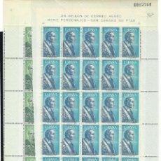 Sellos: ESPAÑA. AÑO 1966. PERSONAJES ESPAÑOLES.. Lote 289901898