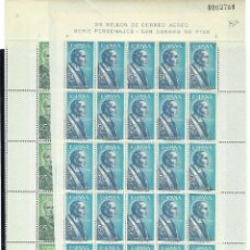 Sellos: ESPAÑA. AÑO 1966. PERSONAJES ESPAÑOLES.. Lote 289902008