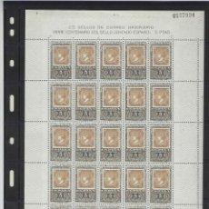 Sellos: ESPAÑA. AÑO 1965. CENTENARIO DEL PRIMER SELLO DENTADO.. Lote 289902173