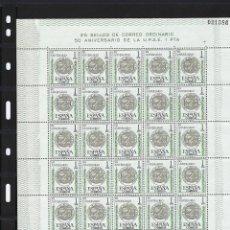 Sellos: ESPAÑA. AÑO 1962 . U.P.A.E. 25 SELLOS.. Lote 289903763