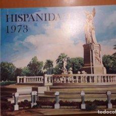 Francobolli: SELLOS ESPAÑA OFERTA CARPETA ORIGINAL PRESENTACIÓN DE CORREOS 1973. Lote 292327463