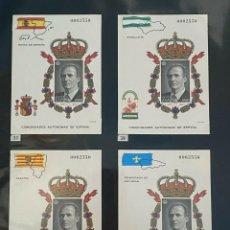 Sellos: ESPAÑA SPAIN PRUEBAS DE LUJO NUMERO 37 AL 56 AUTONOMIA. Lote 292393468