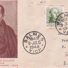 Francobolli: SELLOS ESPAÑA OFERTA SPD CONMEMORATIVO AÑO 1948 DIFICIL DE ENCONTRAR. Lote 293264858