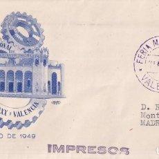 Francobolli: SELLOS ESPAÑA OFERTA SPD CONMEMORATIVO AÑO 1949 DIFICIL DE ENCONTRAR. Lote 293265443