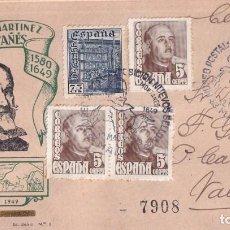 Francobolli: SELLOS ESPAÑA OFERTA SPD CONMEMORATIVO AÑO 1949 DIFICIL DE ENCONTRAR. Lote 293265468