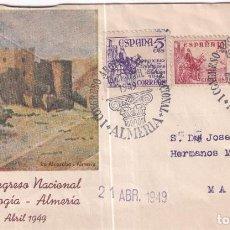 Francobolli: SELLOS ESPAÑA OFERTA SPD CONMEMORATIVO AÑO 1949 DIFICIL DE ENCONTRAR. Lote 293265578