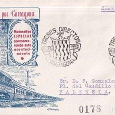 Francobolli: SELLOS ESPAÑA OFERTA SPD CONMEMORATIVO AÑO 1952 DIFICIL DE ENCONTRAR. Lote 293266193