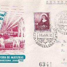 Francobolli: SELLOS ESPAÑA OFERTA SPD CONMEMORATIVO AÑO 1952 DIFICIL DE ENCONTRAR. Lote 293266298