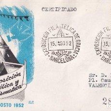 Francobolli: SELLOS ESPAÑA OFERTA SPD CONMEMORATIVO AÑO 1952 DIFICIL DE ENCONTRAR. Lote 293266428