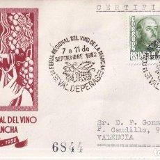 Francobolli: SELLOS ESPAÑA OFERTA SPD CONMEMORATIVO AÑO 1952 DIFICIL DE ENCONTRAR. Lote 293266478