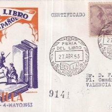 Francobolli: SELLOS ESPAÑA OFERTA SPD CONMEMORATIVO AÑO 1953 DIFICIL DE ENCONTRAR. Lote 293266698