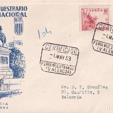 Francobolli: SELLOS ESPAÑA OFERTA SPD CONMEMORATIVO AÑO 1953 DIFICIL DE ENCONTRAR. Lote 293266768